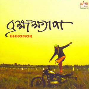 brohhmokhyapa-cozmik-harmony-bhromor