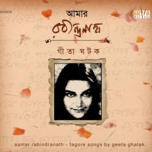 aamar-rabindranath-gita-ghatak-cozmik-harmony