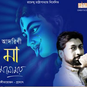 adorini-maa-monomoy-bhattacharya-cozmik-harmony