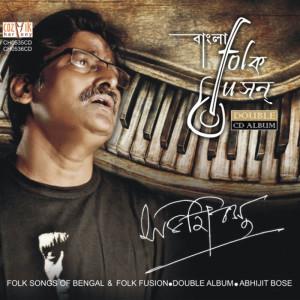 bangla-folk-fusion-abhijit-bose-cozmik-harmony
