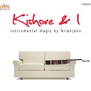 kishore-and-i-nilanjan-nandy-cozmik-harmony