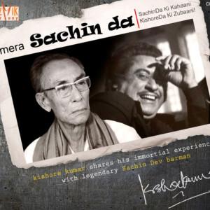 mera sachin da by kishore kumar from cozmik harmony
