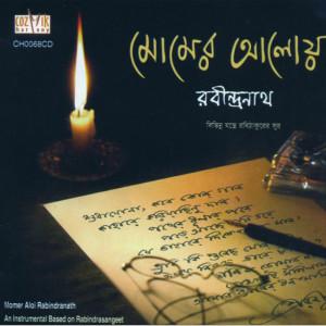 momer-aloi-rabindranath-coz