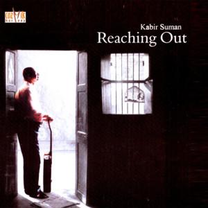 reaching out by kabir suman from cozmik harmony