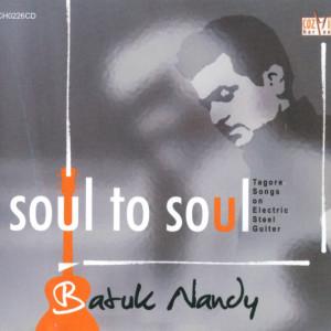 soul to soul by batuk nandy from cozmik harmony